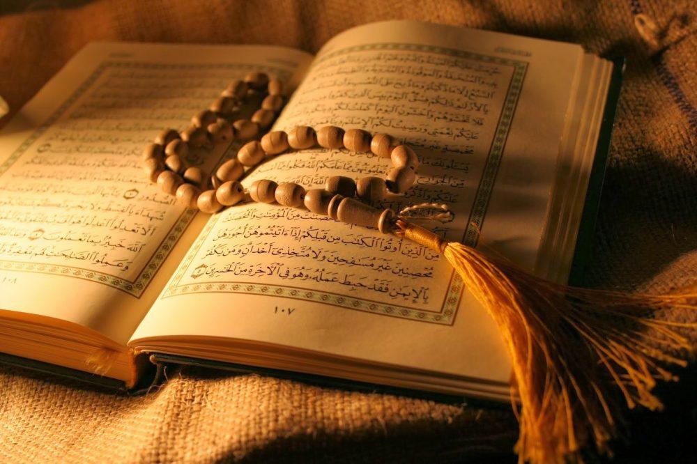 Unduh 51  Gambar Animasi Bergerak Al Quran HD Paling Baru
