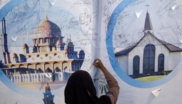 toleransi-dalam-islam