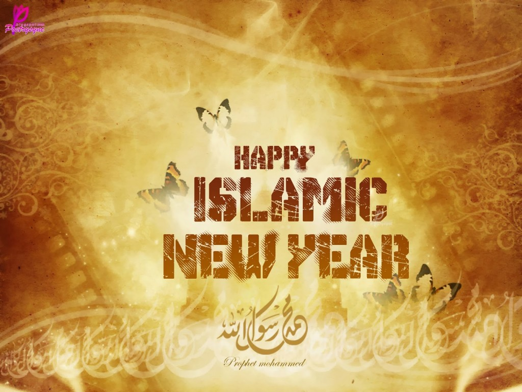 Foto Edit Tahun Baru Islam Terbaru 2019 - Animasi Tahun Baru