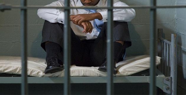 Fasilitas Mewah dalam Penjara | GEOTIMES